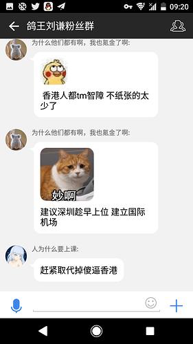 Screenshot_20190805-092028