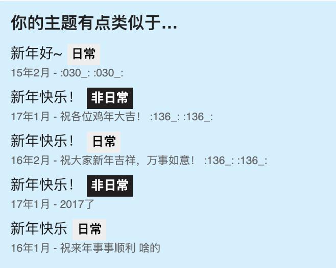 QQ20190101-002505%402x